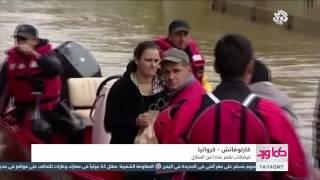 كما ورد | فيضانات تغمر عددا من المنازل في كرواتيا