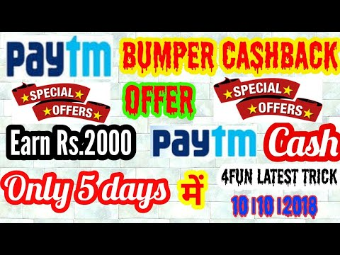 Paytm Bumper Cashback offer || How to earn Rs.2000 paytm cash in 5 days || 4fun app earn unlimited |