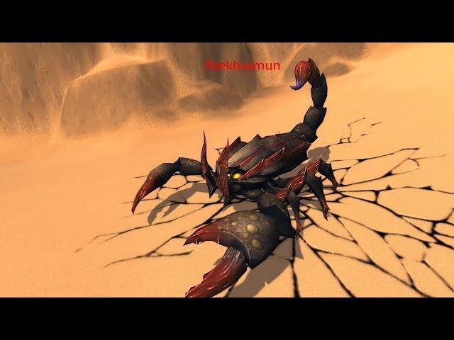 Atekhramun | 8.3 Rare Elites