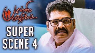 Palli Paruvathile - Super Scene 4 | Ganja Karuppu | Thambi Ramayya | K.S. Ravikumar