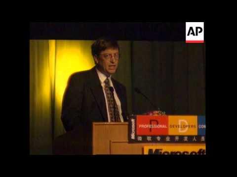 China - Microsoft chairman visit