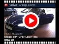 BMW M6 con Anti Autovelox Antiradar Stinger VIP rivelatore