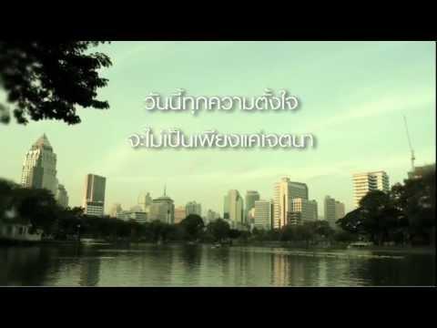 TV Spot : DSI (30 sec.)