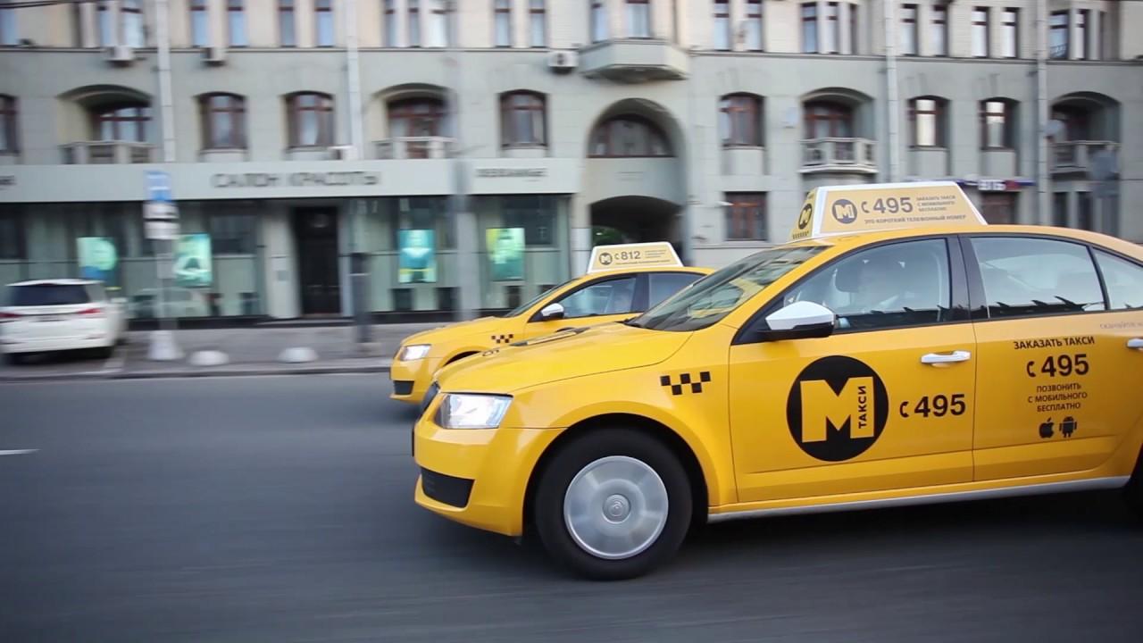 Длинный, букет из такси
