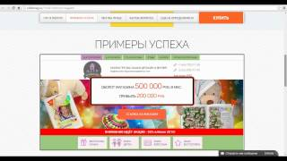 КАК ОТКРЫТЬ ИНТЕРНЕТ МАГАЗИН ШИН(ПЕРЕЙТИ - http://rublemag.ru/?code=internet-magazin КОД СКИДКИ НА 1 000 РУБЛЕЙ : internet-magazin., 2015-07-28T09:09:14.000Z)