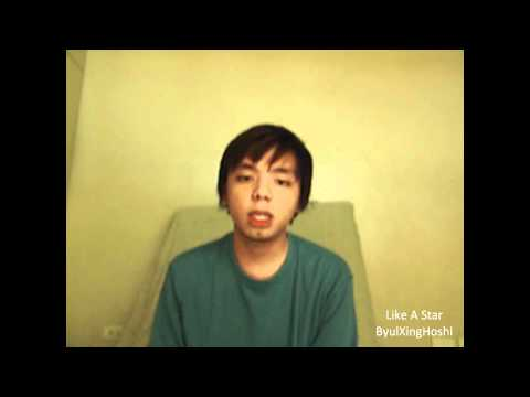 [MBC Star Audition] 별처럼 Like a Star (song cover)