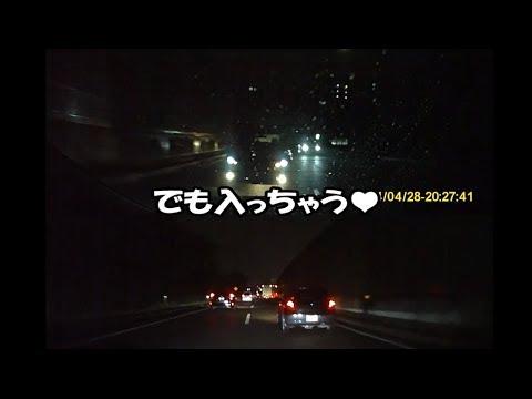 ドラレコ映像 西東京バスの信号無視 と、あんよの綺麗なオネーチャンwby 猫日和ちゃんねる