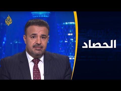الحصاد - السعودية والحوثيون.. ما خيارات الرياض لمواجهة تهديدهم بضربة مؤلمة؟  - نشر قبل 8 ساعة