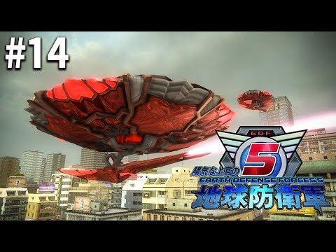 陽気な上官の地球防衛軍5 #14【PS4】