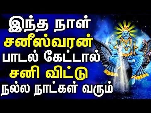 Quick Heal All Your Problems   Samy Sniswaran Tamil Padal   Best Tamil Devotional Songs