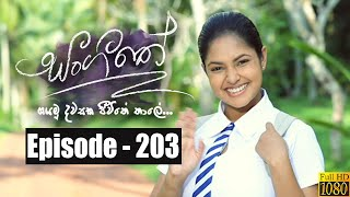 Sangeethe | Episode 203 20th November 2019 Thumbnail