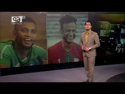 খেলাযোগ ১ এপ্রিল ২০২০ | Khelajog 1 April 2020 | Sports News | Ekattor TV