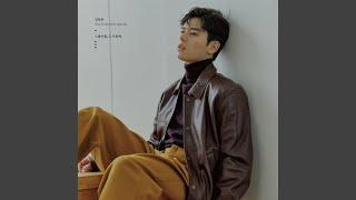 Dongjun - Empty Room