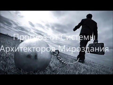 гороскоп рак - транзитная Луна в знаке Водолей (отношения, карьера, любовь, успех)из YouTube · Длительность: 10 мин19 с