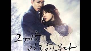 Gambar cover The One (더 원) - 겨울사랑 (A Winter Story) [That Winter, The Wind Blows OST]