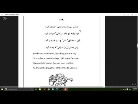 Learn Persian Poems: Selected Poems of Khayyam part 5: رباعیات خیام با ترجمه انگلیسی قسمت پنجم