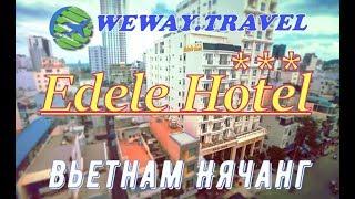 Обзор отеля Edele Hotel Вьетнам Нячанг