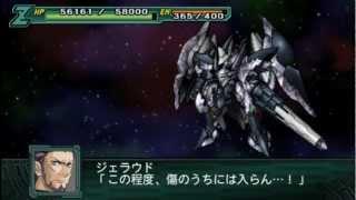 【SRWZ2 Saiseihen】Diamd/ディアムド All Attacks (MAP+Normal)