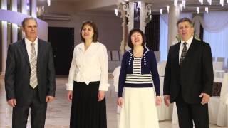 Группа Блаженство - Fericire