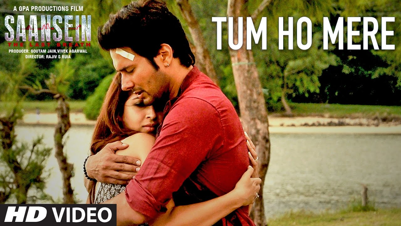 Meri tum ho guitar chords by Jubin nautiyal