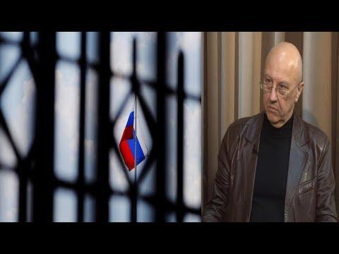Андрей Фурсов: Быть или не быть России