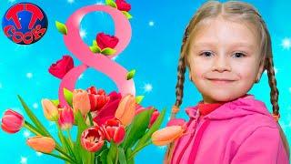 С 8 Марта! ПОДАРОК - СЮРПРИЗ! Что ждет Ярославу?! Видео для детей