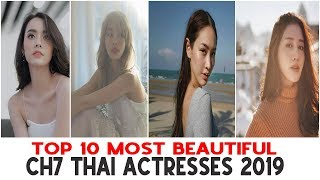 Top 10 Most Beautiful CH7 Thai Actresses 2019 by Top10 Official