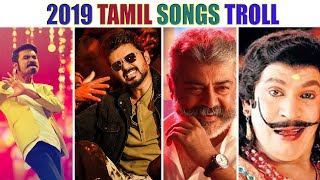 2019 Tamil Songs Troll   Tamil Troll Rockers   TTR