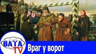 Как регионы России готовятся к войне