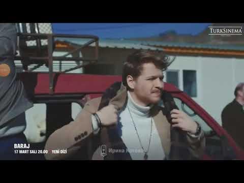 Плотина Плотина (Baraj) 1 сезон – турецкий драматический сериал.