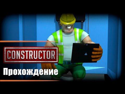 гайд по construct 2