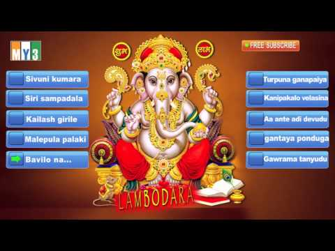 Lord Ganesha Devotional Songs Telugu -