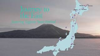 Unique Japan Tours, Small Group Tours - Journey to the East (Trip Itinerary 2017)