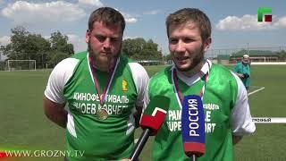 В Грозном прошел турнир по мини футболу