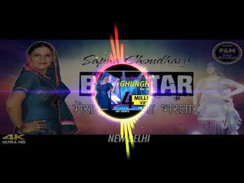 Mera Ke Napega Bhartar Sapna Chaudhary 2020 DJ A 🌟 K Remix