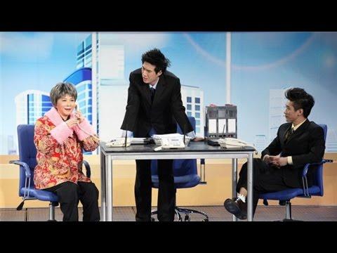 [2012年春晚]小品:《天网恢恢》 表演者:蔡明等