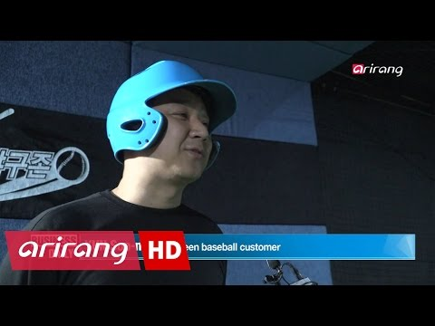 [Business Daily(Ep.529)] Business behind baseball _ Full Episode HD