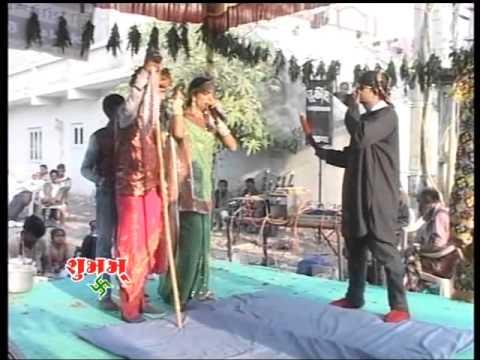 Jay Naklank Nejadhari Ramamandal Green Park Rajkot Part - 26