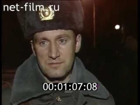 СМЧМ В НАГОРНОМ КАРАБАХЕ 1989