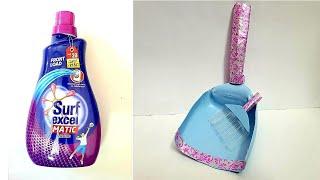 surfexcel bottle craft/best out of waste/miniature home decor/ waste bottle craft/dustpan craft idea