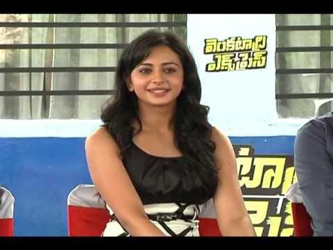 Venkatadri Express Movie Press Meet