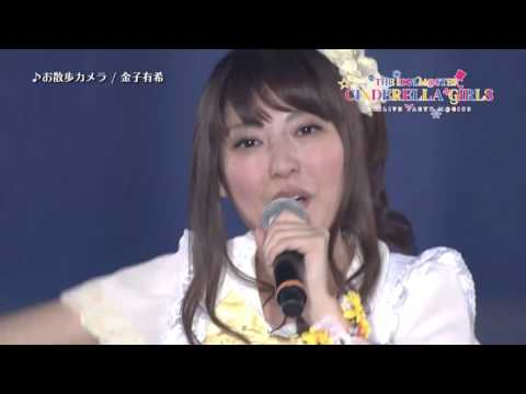 【PV第3弾】「THE IDOLM@STER CINDERELLA GIRLS 2ndLIVE PARTY M@GIC!!」