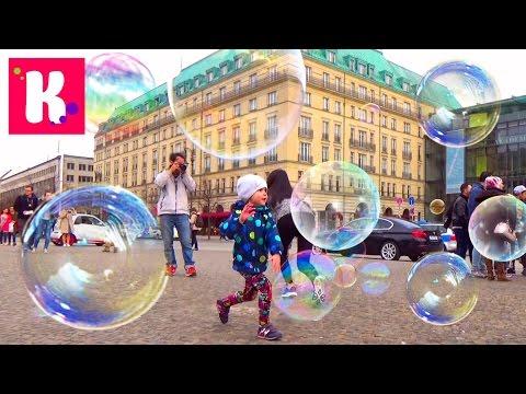 Германия #6 едем в Берлин на поезде мыльные пузыри рум тур и много конфет go to Berlin Adlon VLOG