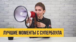 Netflix, Рекламные ролики с супербоула и сериалы от Яндекс
