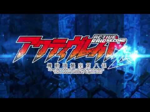 『アクティヴレイド −機動強襲室第八係− 2nd』PV