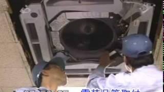 【ほぼノーカット版】 天カセ4方向エアコンクリーニング作業 (32分)
