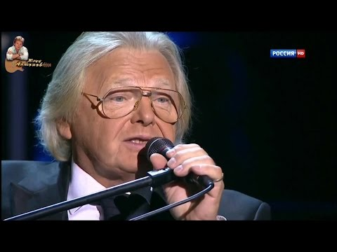 Юрий Антонов - Двадцать лет спустя. FullHD. 2013