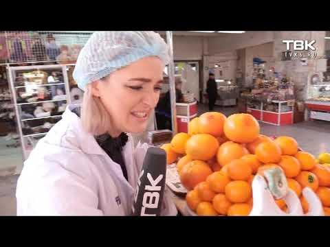 «Проверка» центрального рынка Красноярска