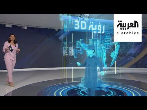دراسات مثيرة عن نجاح العمليات بالروبوت وإنقاذ حياة آلاف البشر  - نشر قبل 2 ساعة