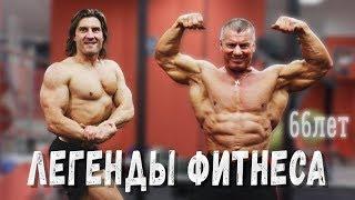 ОТЕЦ И СЫН - Александр и Дмитрий Яшанькины - чемпионы всего на свете о тренировках и жизни